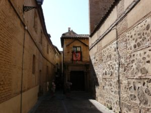 Екскурзия Толедо - улиците