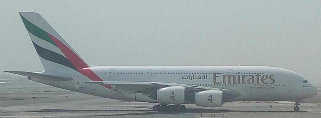 Снимка 1, Размишленията на един пътник за Дубай