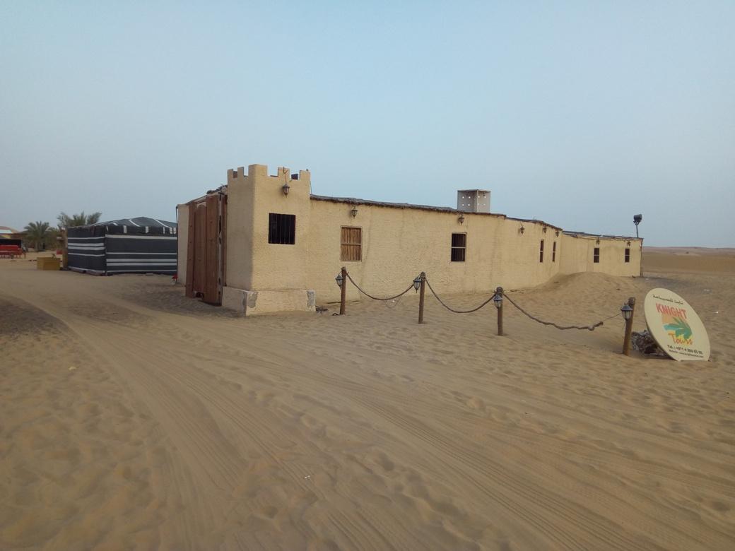 Снимка 7, Изгрев в пустинята, Дубай