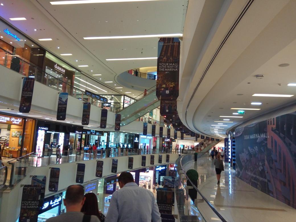 Снимка 24, Моловете в Дубай
