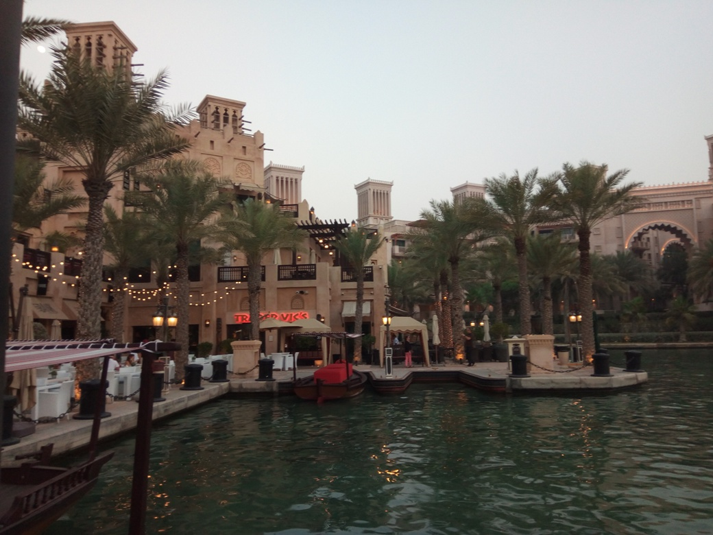 Снимка 3, Бар-ресторант Madinat Jumeirah, Дубай