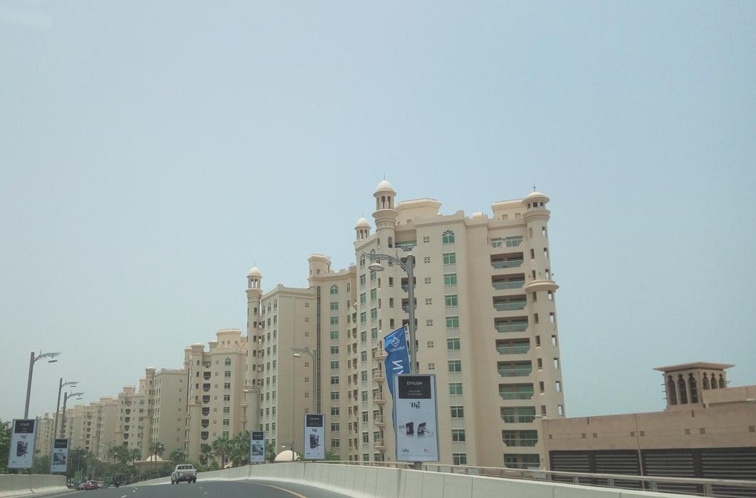 Снимка 1, The Palm Jumeirah, Дубай