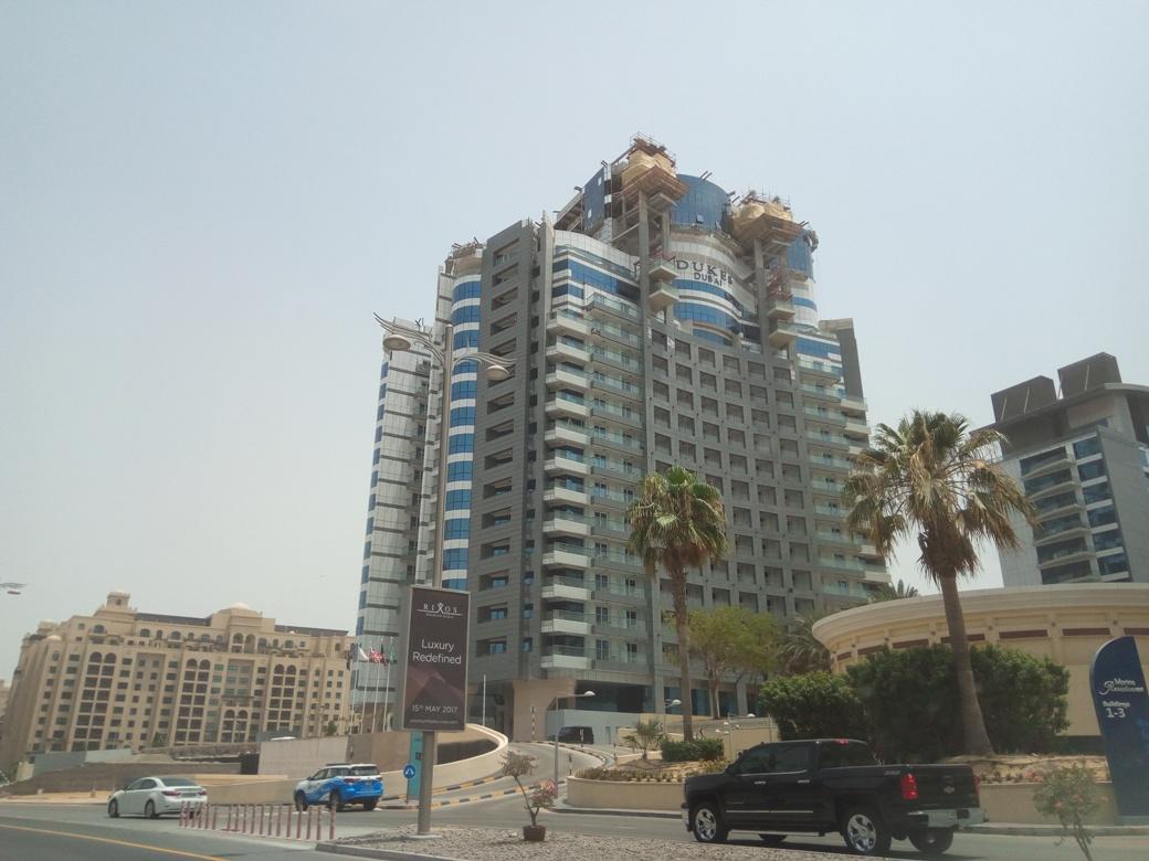 Снимка 3, The Palm Jumeirah, Дубай