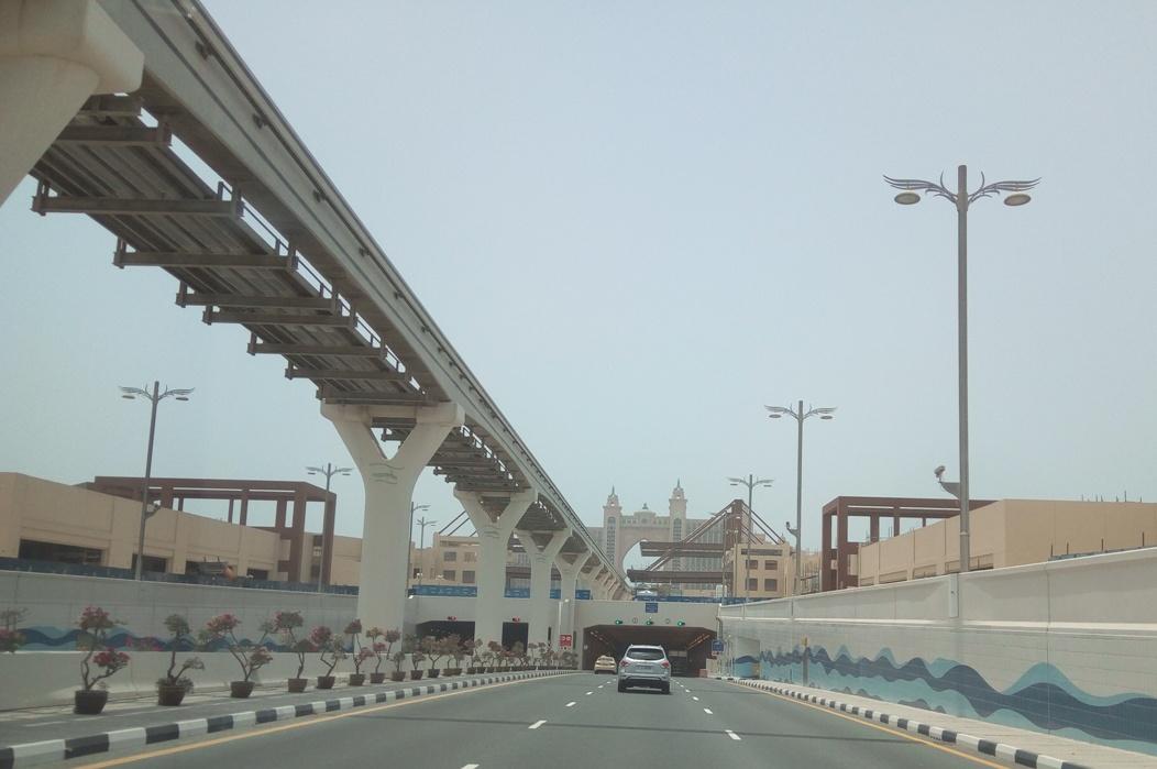 Снимка 4, The Palm Jumeirah, Дубай