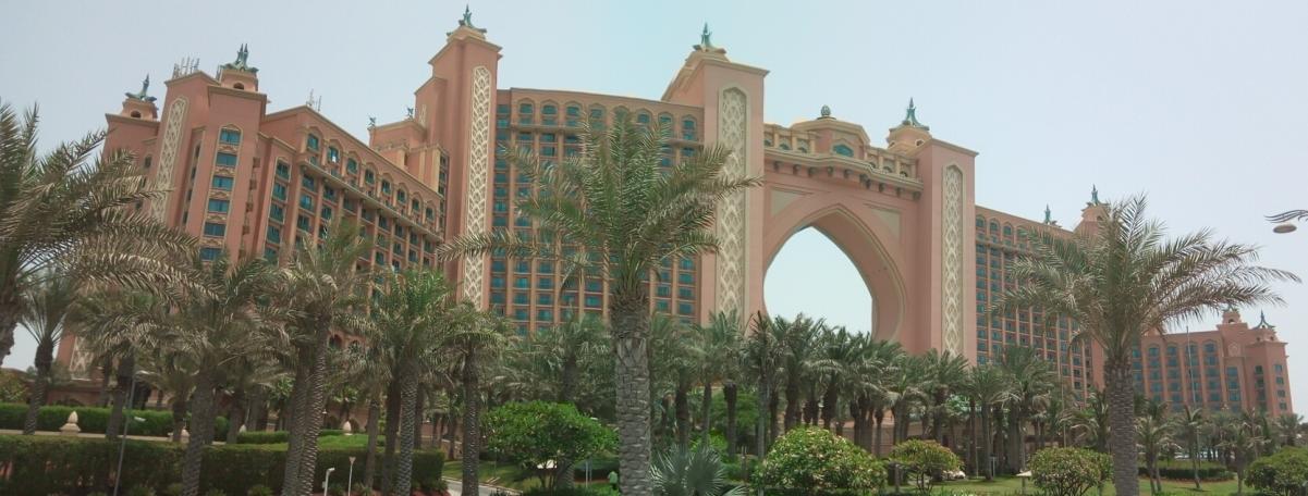 Снимка 1, хотел Atlantis de Palm, Дубай