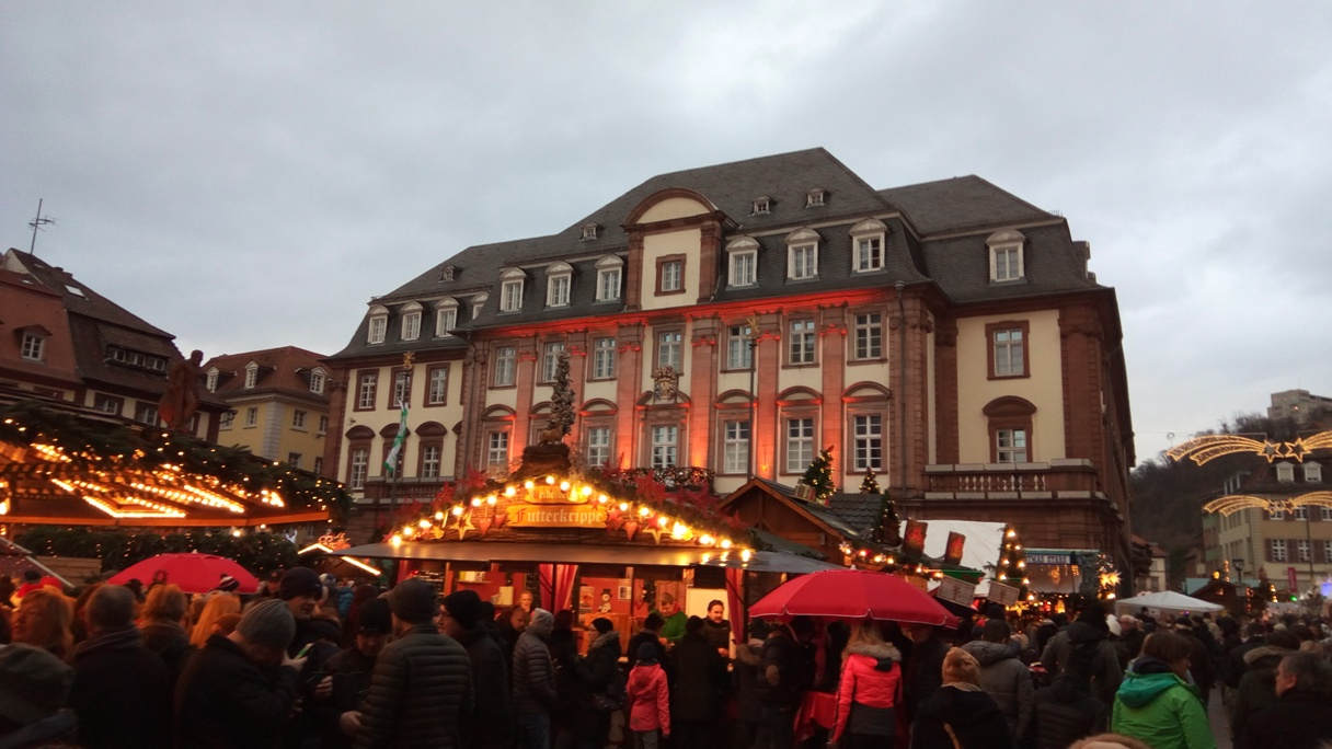 Снимка 13, Хайделберг, Германия
