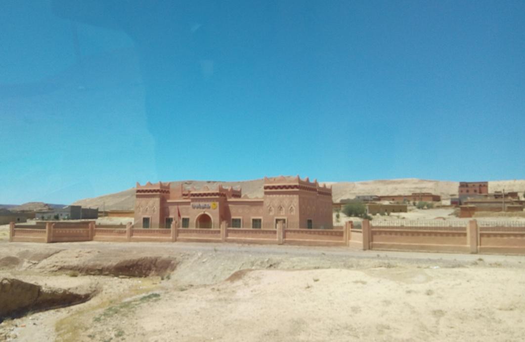 Снимка 5, Атлас, Мароко