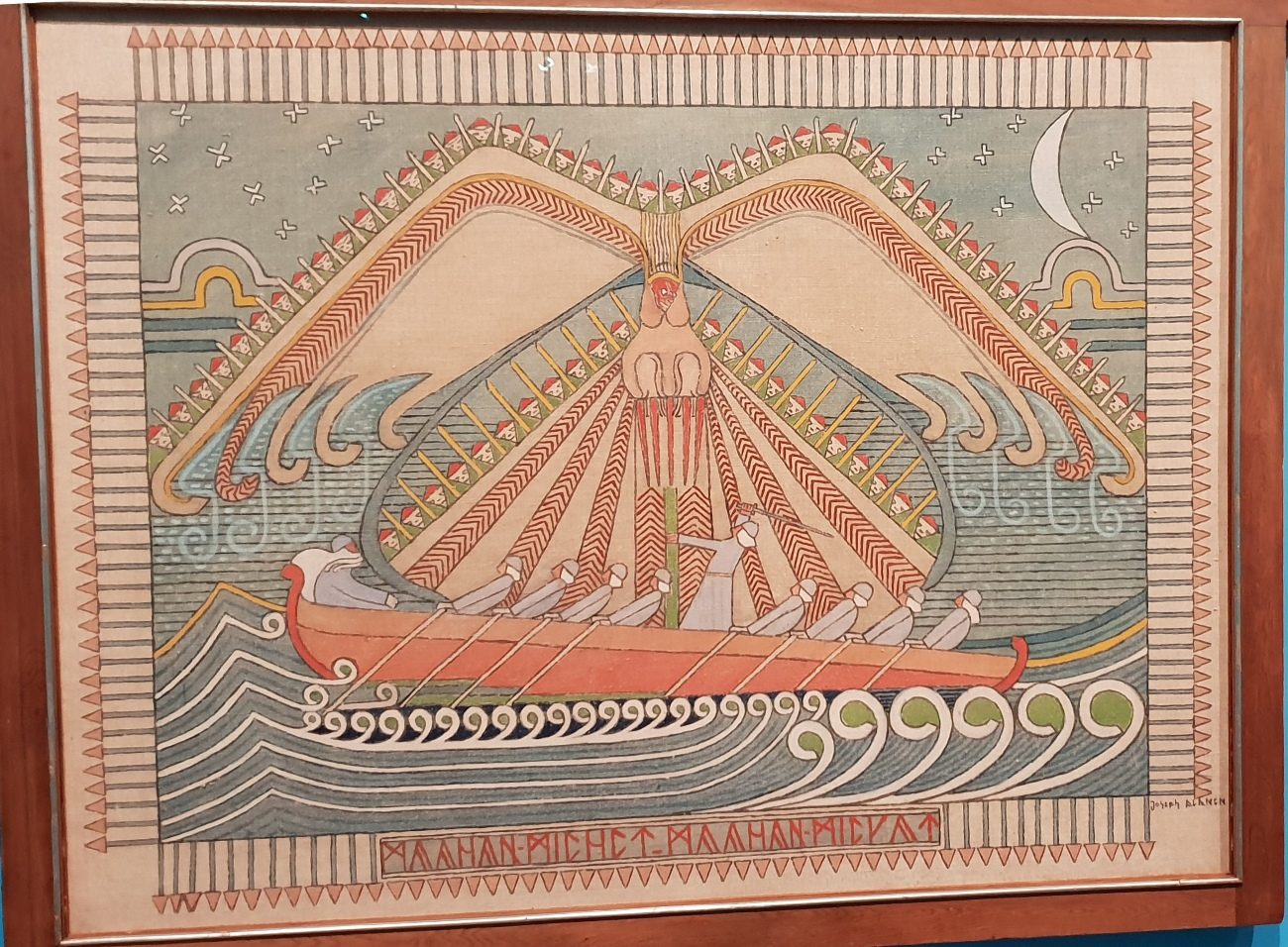 Картина от изложбата в дворецът Люмиер, Евиан, Франция