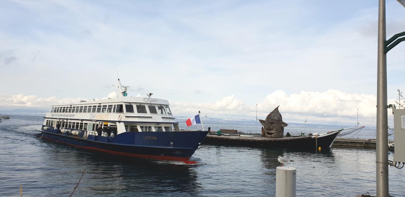 Пристигащият ни кораб за Лузана, Швейцария