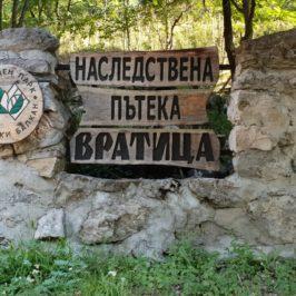 Крепостта Вратица до Враца – късче история сред ненагледна природа
