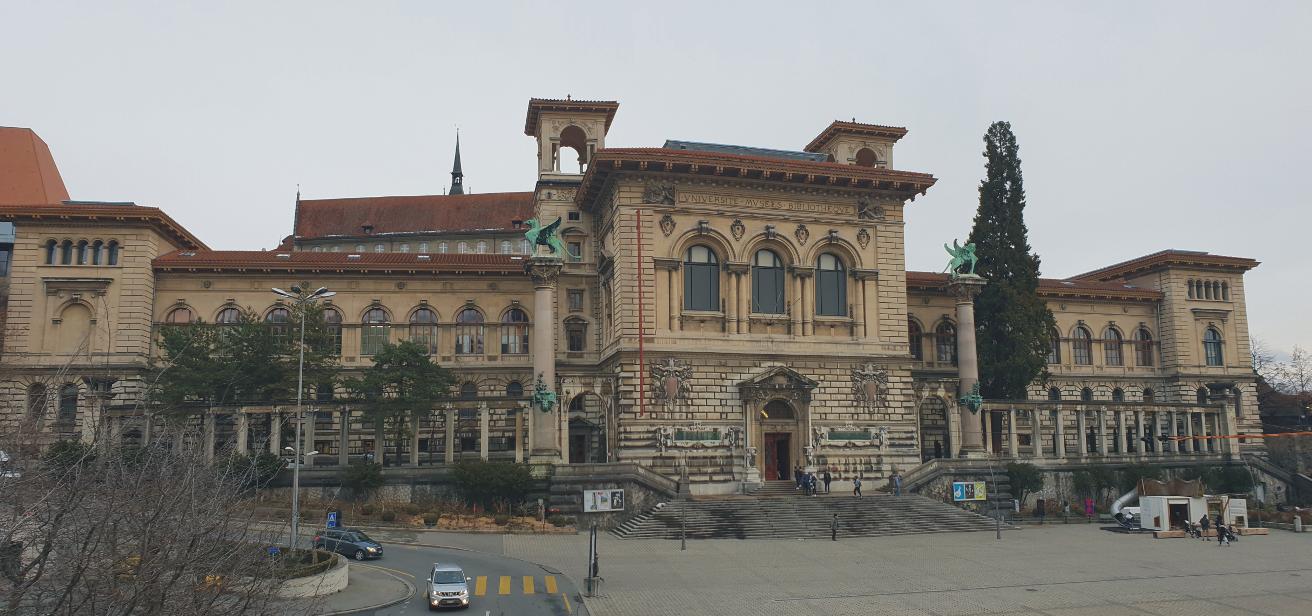 Снимка 28, Palais de Rumine, Лозана, Швейцария
