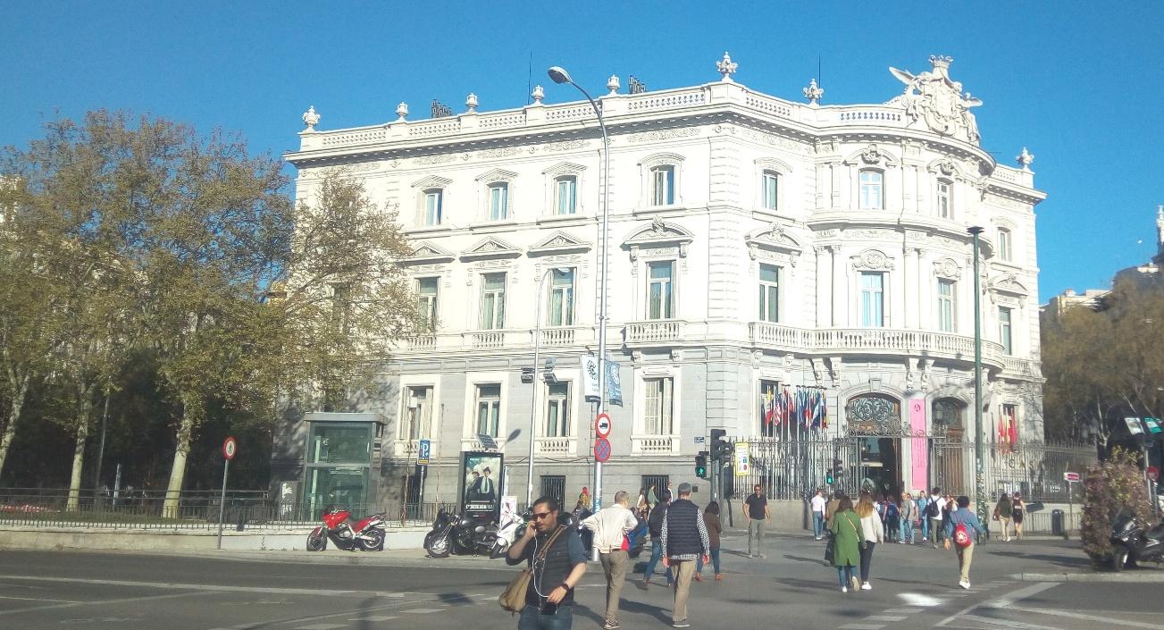 Снимка 3, Мадрид, Испания