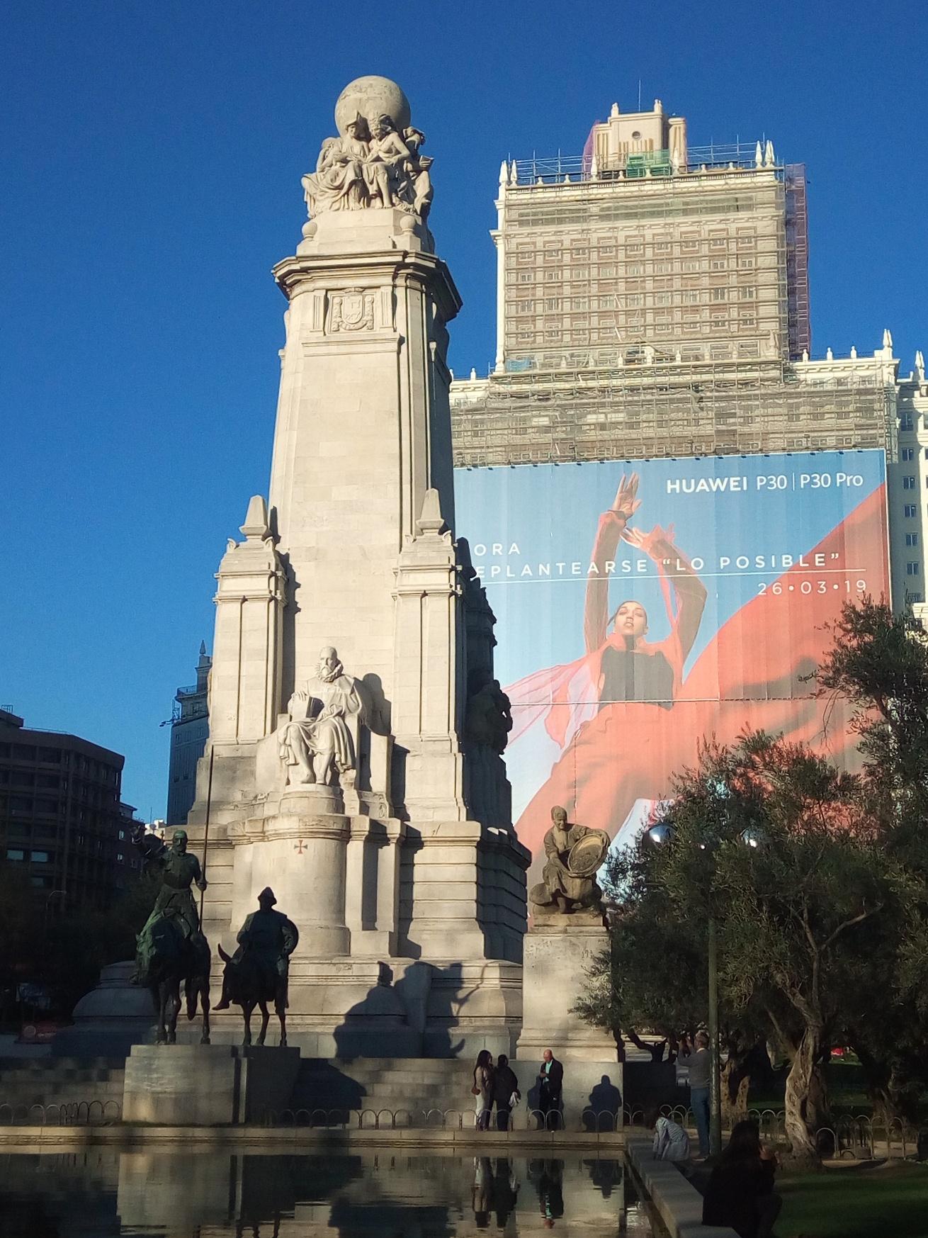 Снимка 8, Мадрид, Испания